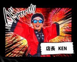 ken1-618x497