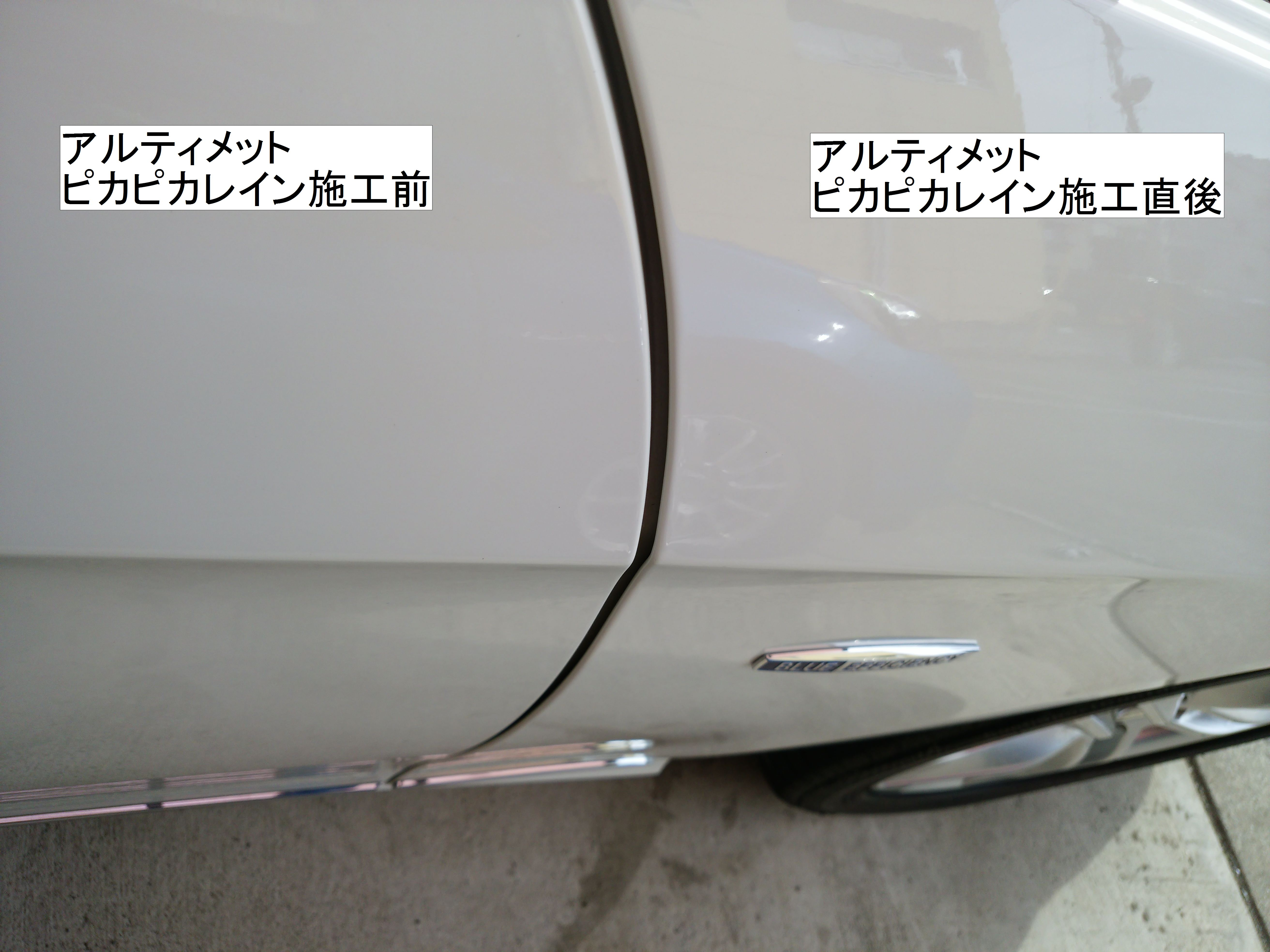 before_03